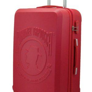 Maleta de viaje mediana marca Coronel Tapioca serie Himalaya. Las maletas rígidas de esta colección tienen un diseño en el que destaca el relieve del logo de la marca. Son muy resistentes y en su interior podrás llevar tu ropa muy ordenada. Con 4 ruedas multidireccionales y trolley extensible.